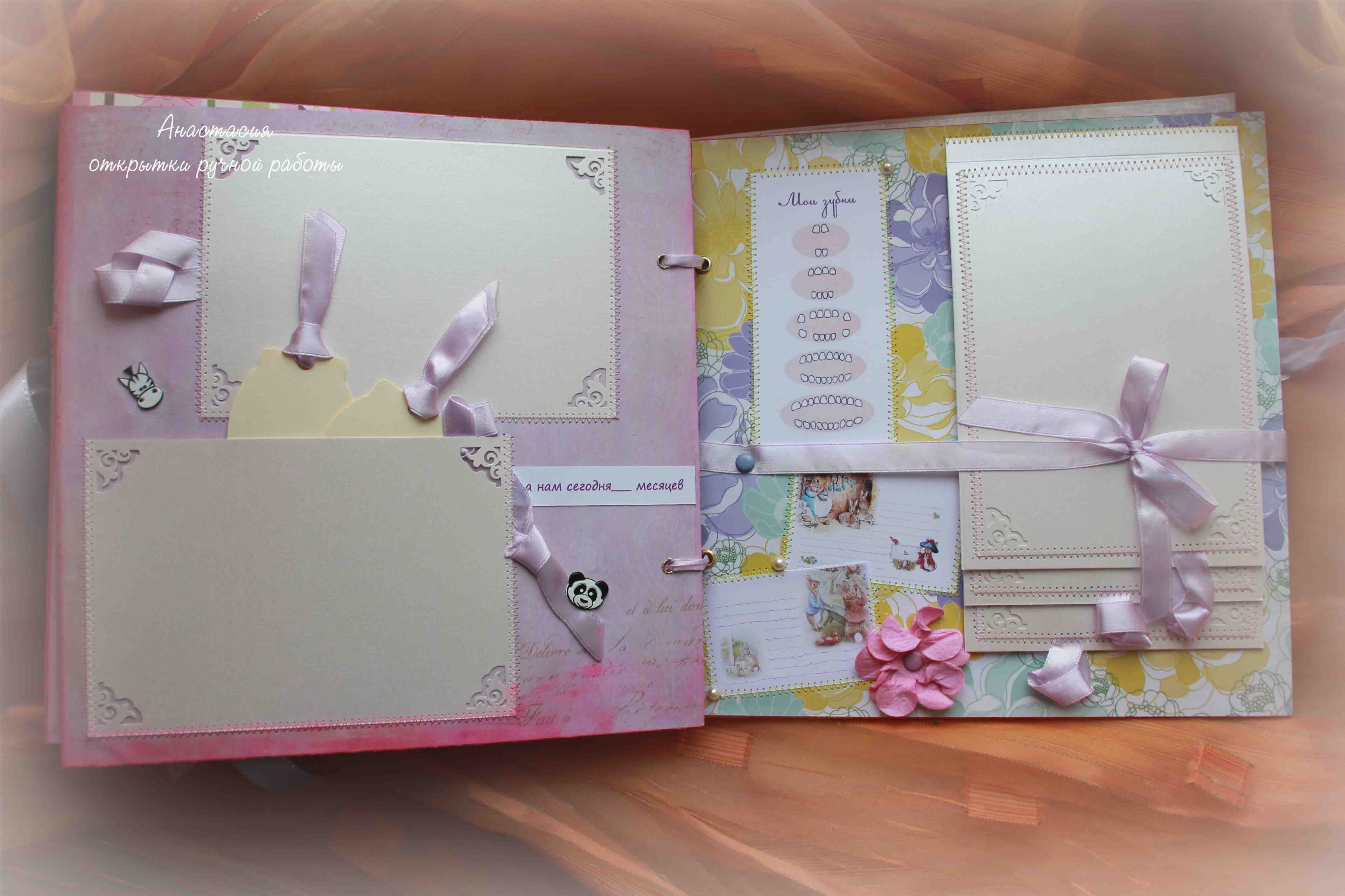 Дневник для новорожденных своими руками 13